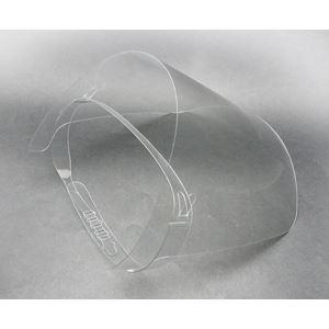 Ochranný obličejový štít
